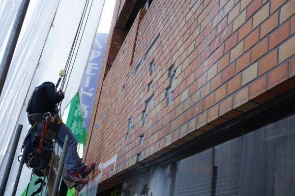 外壁のタイル修繕方法